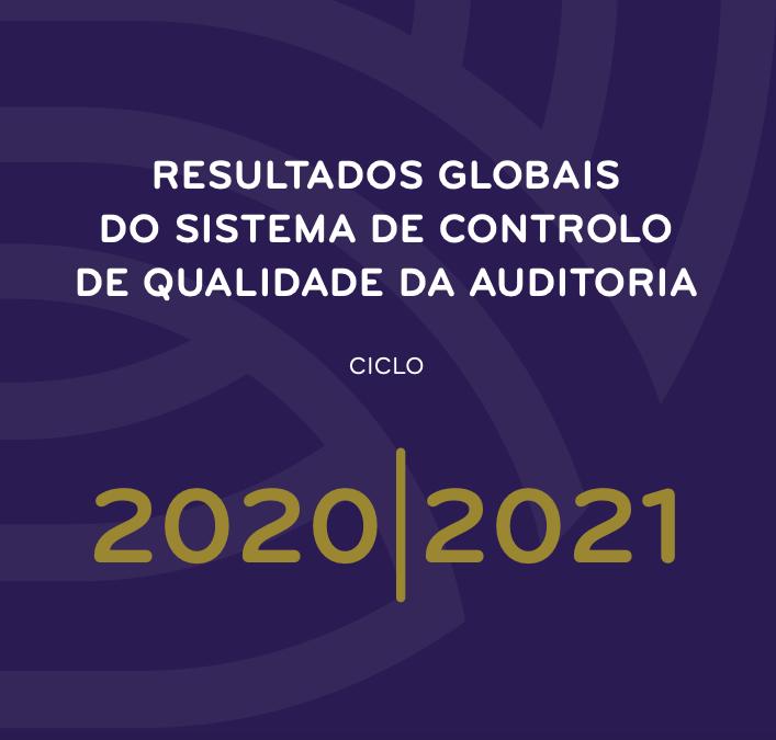 CMVM PUBLICA RESULTADOS GLOBAIS DO SISTEMA DE CONTROLO DE QUALIDADE DA AUDITORIA NO CICLO 2020/2021
